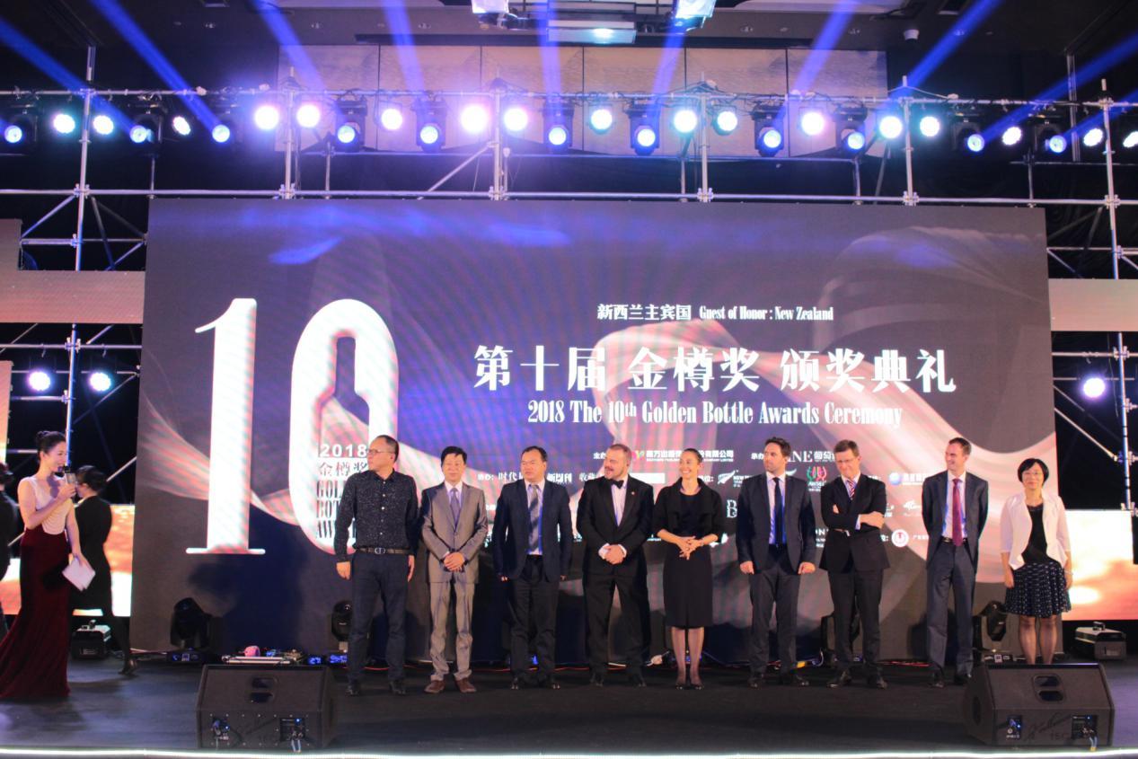 2018年10月19日——记第十届金樽奖颁奖典礼