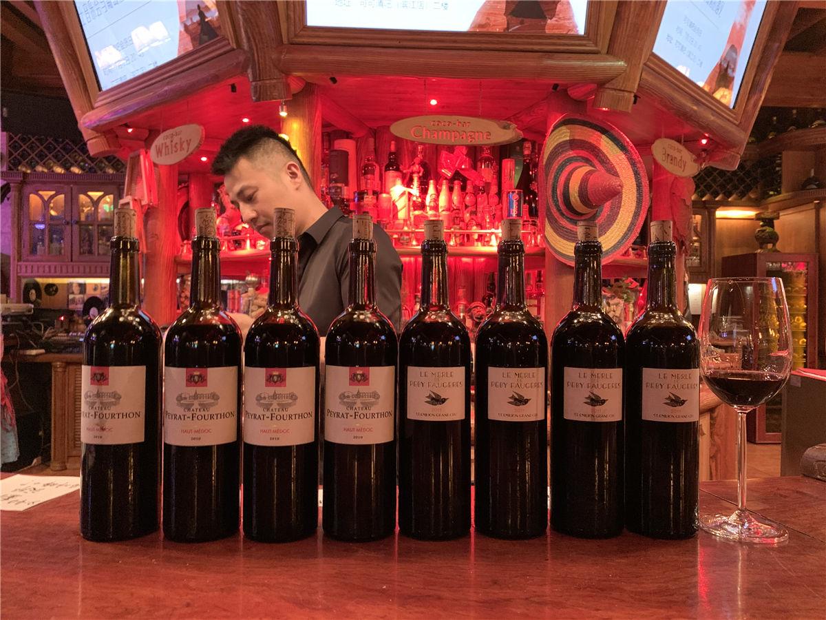 2019年7月12日可可清吧爵士音乐会与葡萄酒的遇见