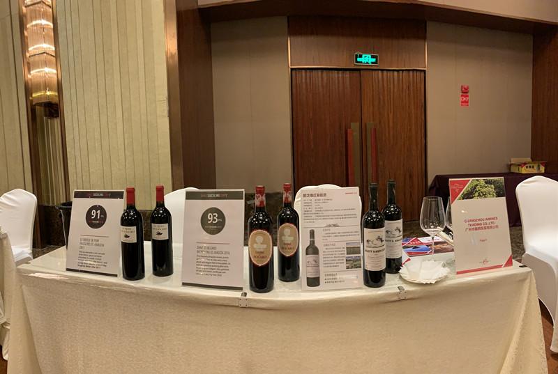 爱醇酒业---圣埃米利永-波美侯-弗龙萨克葡萄酒 中国巡展