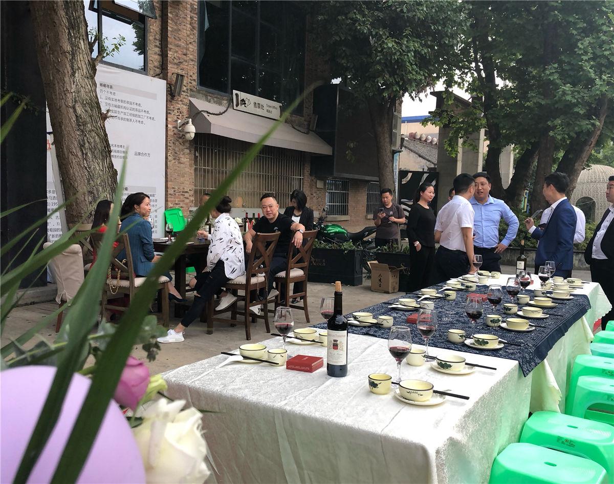 2020年5月16日爱醇携手贵州乐多思花园酒庄举办的品鉴会